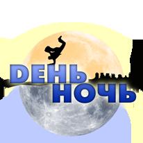 Студия танцев в Краснодаре